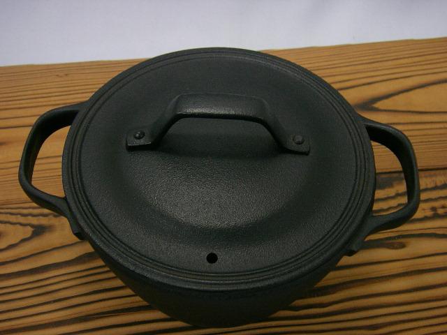 南部鉄器 クックトップ丸 深型(小)