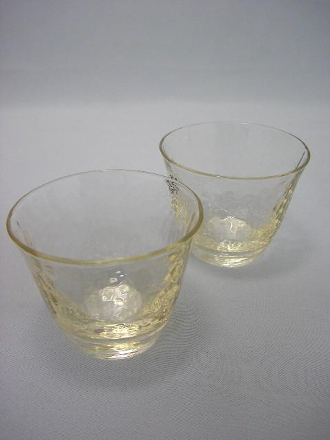 高瀬川 琥珀冷酒セット 盃